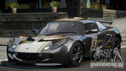 Lotus Exige Drift S2 для GTA 4