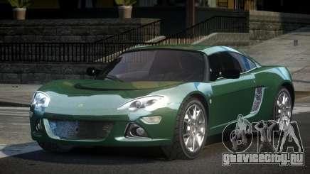 Lotus Europa SP-S для GTA 4
