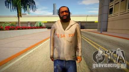 Бомж из GTA 5 v6 для GTA San Andreas
