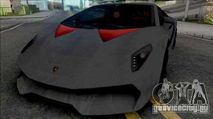 Lamborghini Sesto Elemento Carbon (SA Lights) для GTA San Andreas