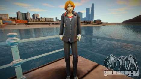 Yosuke from Persona 4 DAN для GTA San Andreas
