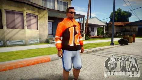 Orange Hoodie 12 для GTA San Andreas