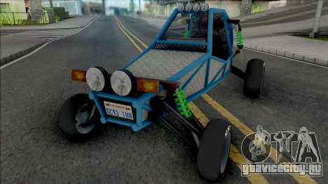 Bandito v2 [IVF ADB VehFuncs] для GTA San Andreas