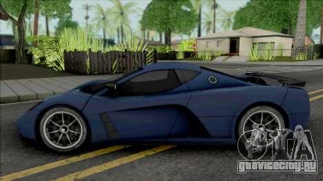 Kepler Motion 2011 для GTA San Andreas