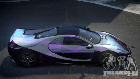 GTA Spano BS-U S1 для GTA 4