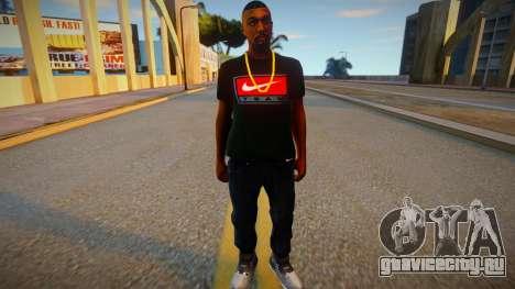 Афроамериканец в футболке Nike для GTA San Andreas