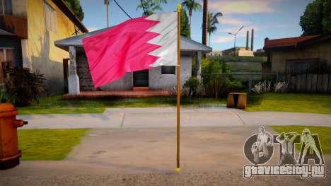 Kingdom Of Bahrain Flag для GTA San Andreas