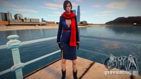 Carla Radames для GTA San Andreas