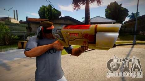 Quake 2 Railgun для GTA San Andreas
