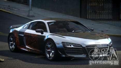 Audi R8 ERS S7 для GTA 4