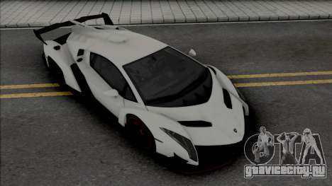 Lamborghini Veneno (SA Lights) для GTA San Andreas