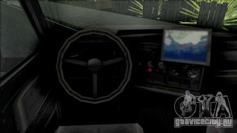 GTA V HVY Mixer II для GTA San Andreas