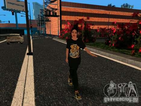 Симпатичная девочка Мария для GTA San Andreas