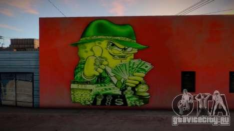 Gangster Spongebob Graffiti для GTA San Andreas