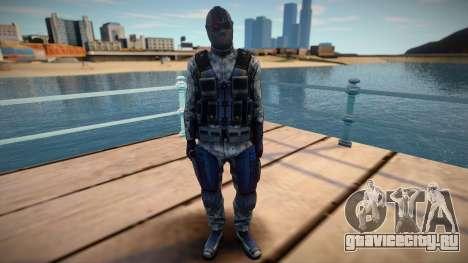 Swat Crysis для GTA San Andreas