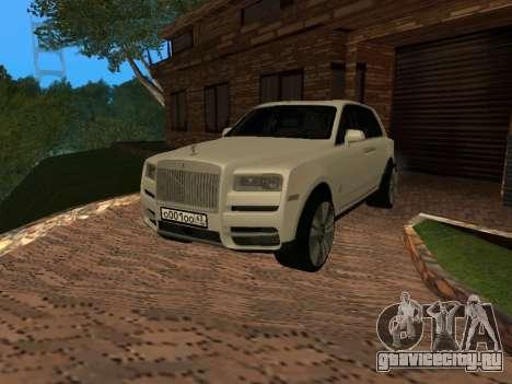 Rolls-Royce Cullinan RUS Plates для GTA San Andreas