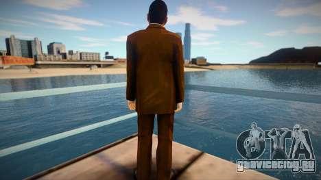 Somyri для GTA San Andreas