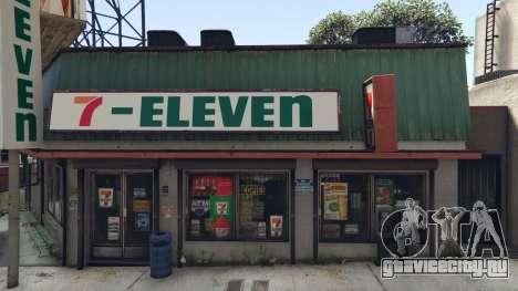 7-Eleven on the Forum Drive для GTA 5