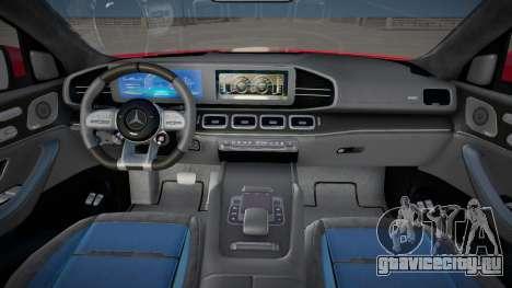 Mercedes-AMG GLE 53 Coupe 2020 для GTA San Andreas