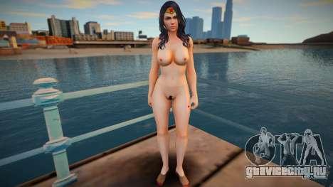 DC Wonder Woman Nude для GTA San Andreas