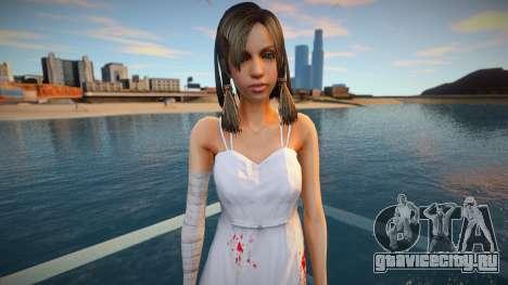 Manuela Hidalgo для GTA San Andreas