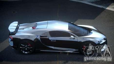 Bugatti Chiron GS Sport для GTA 4