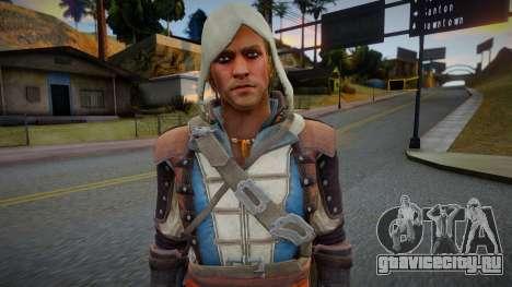 Edward Kenway для GTA San Andreas