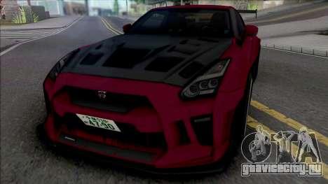 Nissan GT-R R35 Kream Edition v.2 для GTA San Andreas