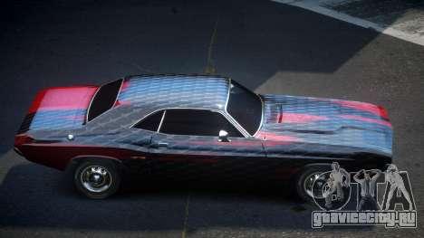 Dodge Challenger SP71 S1 для GTA 4