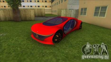 Mercedes-Benz Vision AVTR для GTA Vice City