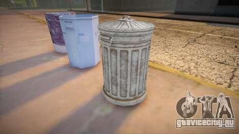 HQ Trash Bin для GTA San Andreas