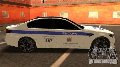 BMW M5 F90 Bulkin Edition V2 для GTA San Andreas