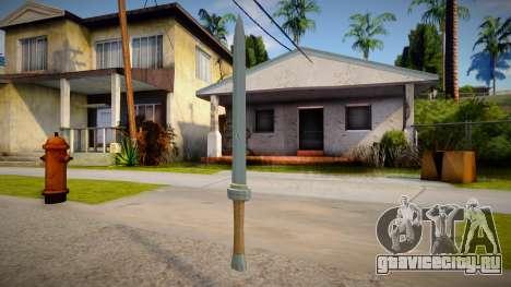 Traveler sword BOTW для GTA San Andreas