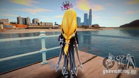 Megadimension Neptunia Colla - Million Arthur v3 для GTA San Andreas