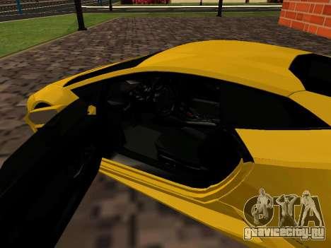 Lamborghini Huracan RUS Plates для GTA San Andreas
