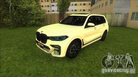 BMW X7 для GTA Vice City