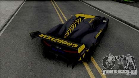 Brabham BT62 [Good Year] для GTA San Andreas