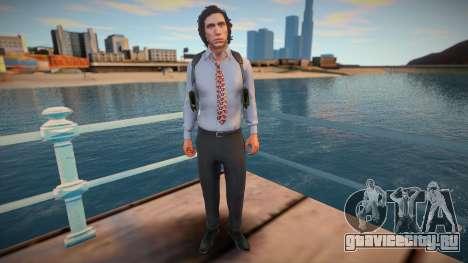 Adam Driver Detective Mod v2 для GTA San Andreas