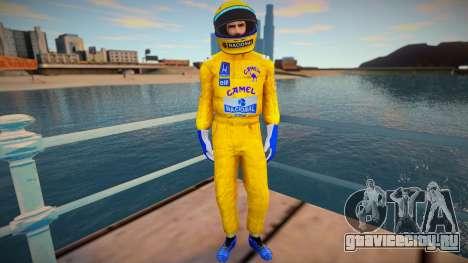 Ayrton Senna Lotus Camel Skin для GTA San Andreas