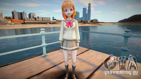 Chika Takami - Love Live Sunshine [Removable] v1 для GTA San Andreas