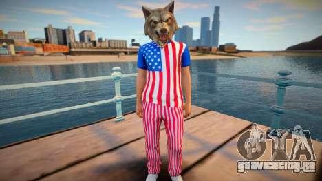 American wolf для GTA San Andreas