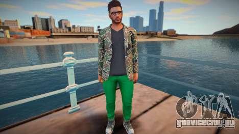 Dude 5 from GTA Online для GTA San Andreas