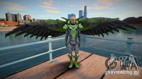 Vulture для GTA San Andreas