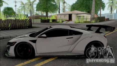 Honda NSX Liberty Walk [HQ] для GTA San Andreas