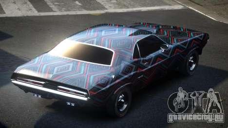 Dodge Challenger SP71 S5 для GTA 4