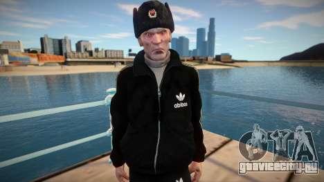 Взрослый гопник в зимней шапке для GTA San Andreas