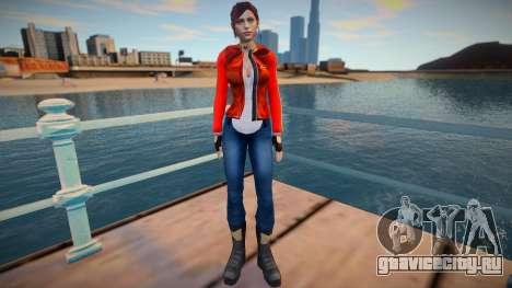 Claire Concept для GTA San Andreas