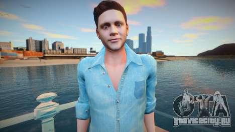 Niall Horan для GTA San Andreas
