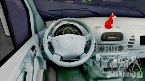 Mercedes-Benz Sprinter 2003 Cargo для GTA San Andreas
