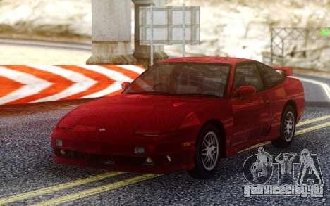 Nissan 180SX 2.0 Type X для GTA San Andreas